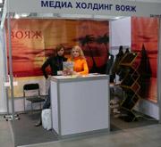 14-я международная туристическая выставка Отдых Leisure