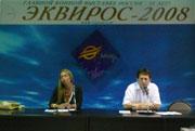 Конный туризм в России национальный комитет по конному туризму