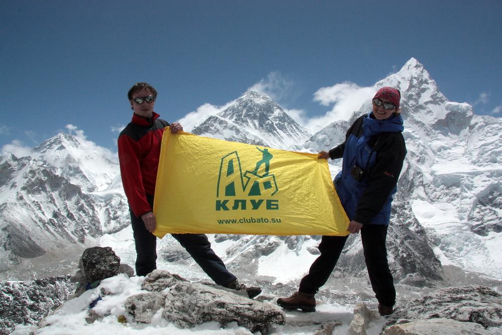 Группа Клуба АТО в Гималаях