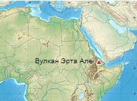 Экспедиция в Восточную Африку