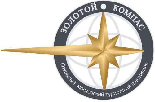 Московский туристский фестиваль фильмов