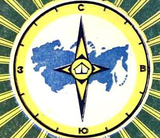 маршрутно-квалификационная комиссия Клуба АТО