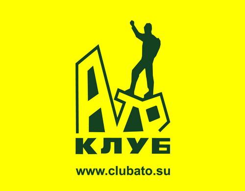 Клуб Активного Туризма и Отдыха московский туристский клуб