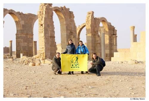 Вотльное путешествие по Турции, Сирии и Ливану Николая Нососва