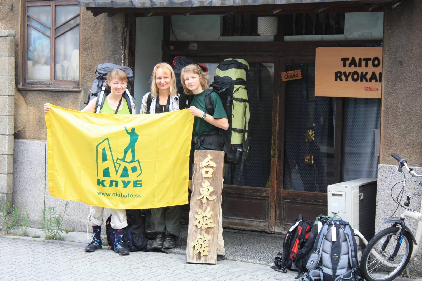 Статья опубликованная в газете Вольный ветер о путешествии по Японии с восхождением на гору Фудзи