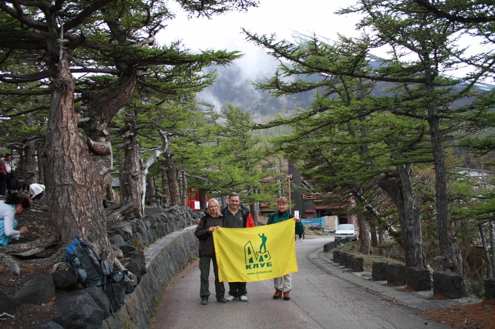 Пятая станция на горе Фудзи