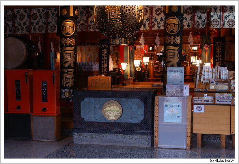 В храме богини Фудзи